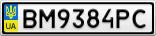 Номерной знак - BM9384PC