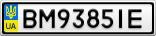 Номерной знак - BM9385IE