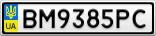 Номерной знак - BM9385PC