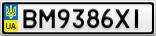 Номерной знак - BM9386XI