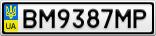 Номерной знак - BM9387MP