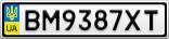 Номерной знак - BM9387XT