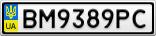 Номерной знак - BM9389PC