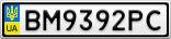 Номерной знак - BM9392PC
