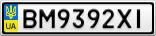 Номерной знак - BM9392XI