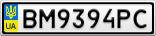 Номерной знак - BM9394PC