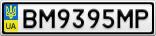 Номерной знак - BM9395MP