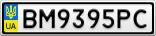 Номерной знак - BM9395PC