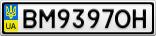 Номерной знак - BM9397OH