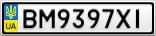 Номерной знак - BM9397XI