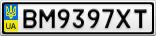 Номерной знак - BM9397XT