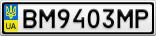Номерной знак - BM9403MP