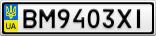 Номерной знак - BM9403XI
