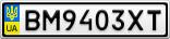Номерной знак - BM9403XT