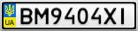 Номерной знак - BM9404XI