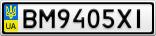Номерной знак - BM9405XI