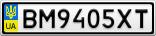 Номерной знак - BM9405XT