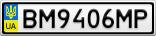 Номерной знак - BM9406MP