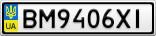 Номерной знак - BM9406XI