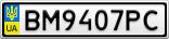 Номерной знак - BM9407PC