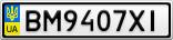 Номерной знак - BM9407XI