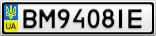 Номерной знак - BM9408IE