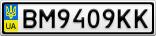 Номерной знак - BM9409KK