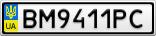 Номерной знак - BM9411PC