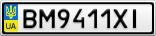 Номерной знак - BM9411XI