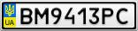 Номерной знак - BM9413PC