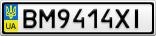 Номерной знак - BM9414XI