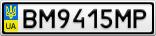 Номерной знак - BM9415MP