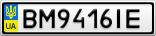 Номерной знак - BM9416IE