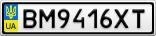 Номерной знак - BM9416XT