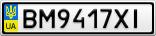 Номерной знак - BM9417XI
