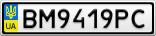 Номерной знак - BM9419PC