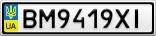 Номерной знак - BM9419XI