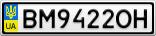 Номерной знак - BM9422OH