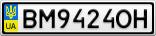 Номерной знак - BM9424OH