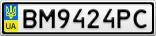 Номерной знак - BM9424PC