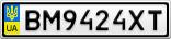 Номерной знак - BM9424XT