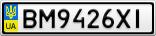 Номерной знак - BM9426XI