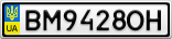 Номерной знак - BM9428OH