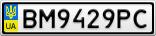 Номерной знак - BM9429PC
