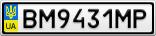 Номерной знак - BM9431MP