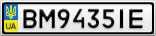 Номерной знак - BM9435IE