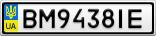 Номерной знак - BM9438IE