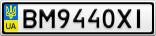 Номерной знак - BM9440XI