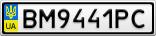 Номерной знак - BM9441PC