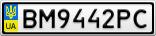 Номерной знак - BM9442PC
